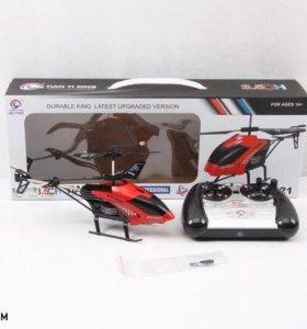 Вертолёт на пульте управления новый