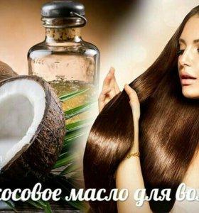 Натуральные экзотические масла