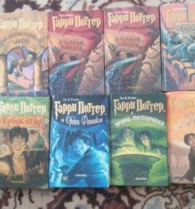 Книжки Гарри Поттер Росмен