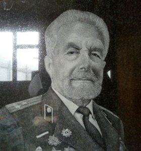 Художник - гравер