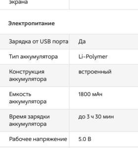 Чехол-аккумулятор для Apple iPhone 4/4s