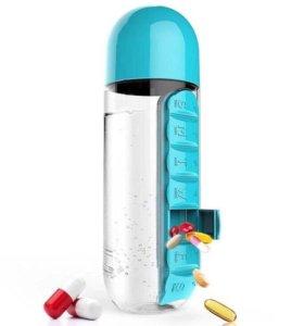 Бутылка для воды с таблетницей новая в упаковке