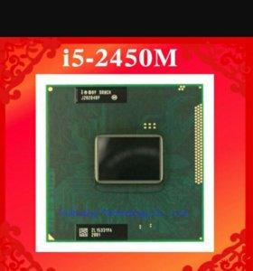 Intel® Corе i5-2450M 2,5 ГГц.
