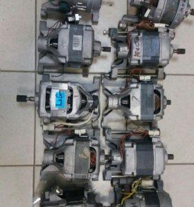 Двигатели для стиральных машин
