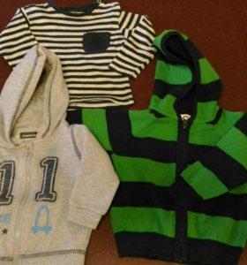 Фирменая одежда 74