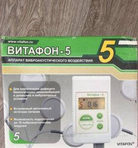 Витафон -5