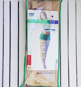 Бандаж(тутор)на коленный сустав
