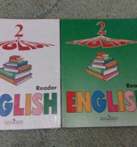Книги для чтения по английскому языку со 2 класс 5