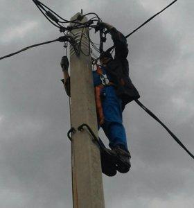 Электрика.