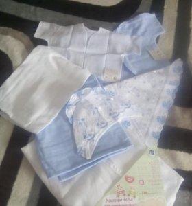 Комплект белья для новорожденных.
