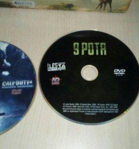 Диски Call of Duty 4 и 9 РОТА.