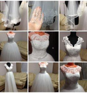 Новые шикарные платья , фаты и криналины