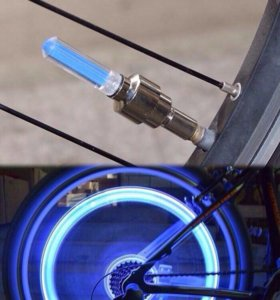 Светящиеся Колпачки На Нипель Автомобиля/Велосипед