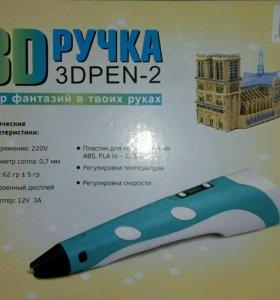 Ручка 3д с набором расходников желтая