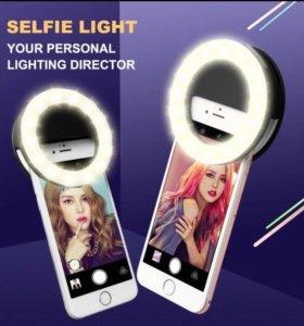 Селфи лампа для телефона и планшета