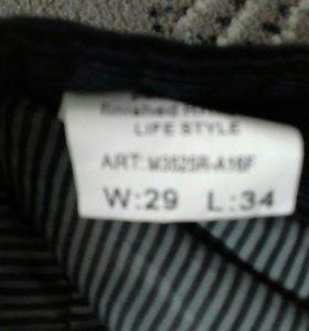 Мужские штаны новые теплые