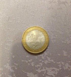 Монета юбилейная,Елец