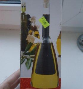 Бутылка для  масло и уксуса