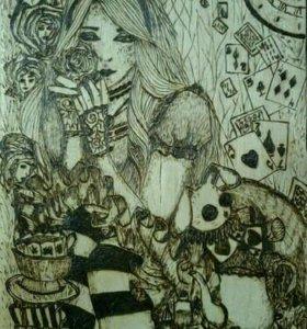 Картина Алиса