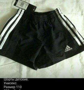 Новые шорты Adidas, 110