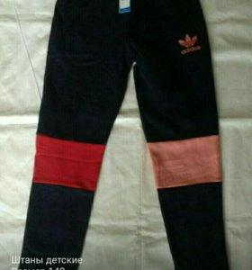 Новые штаны Adidas, 140