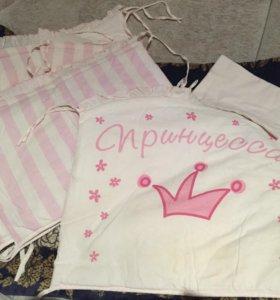 Продаются бортики на детскую кроватку для девочки