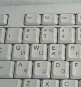 Клавеатура