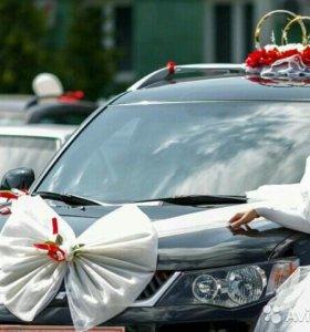 Украшения свадебных машин