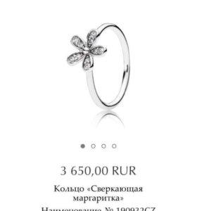 Кольцо «pandora»
