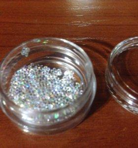 Крошка(алмазная) для маникюра