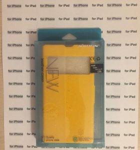 Чехол на телефон Сони / Sony L39h (Xperia Z1)