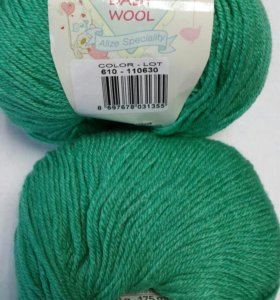 Пряжа Беби Вул(Baby Wool) Alize