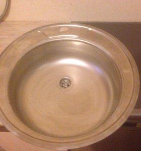 Мойка диаметр 49см