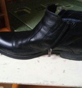 Ботинки зимние 44 размер