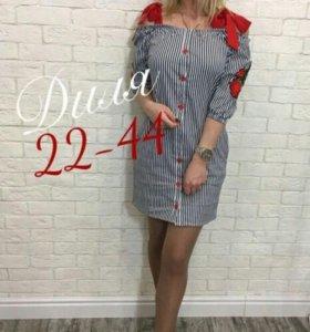 Новое платье 42-44 размер