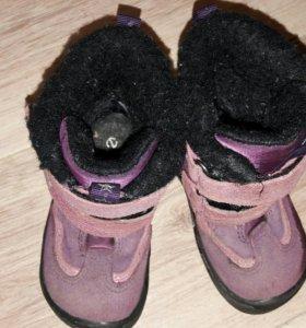 Ботинки экко, 22 размер