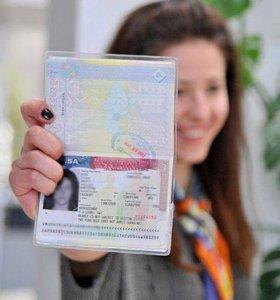 Оформление визы - шенген, США, Великобритания