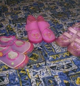 Обувь 23-24 размер