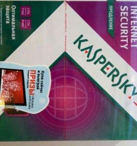 Продление Kaspersky