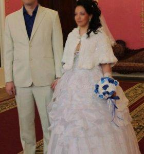 Свадебное платье 46-50