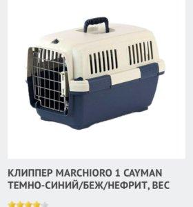 Переноска для щенка/кошки