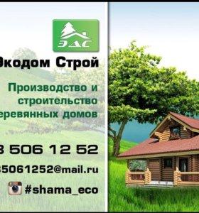 Строительство деревянных домов в Дагестане