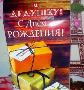 Подарочная упаковка чая и кофе