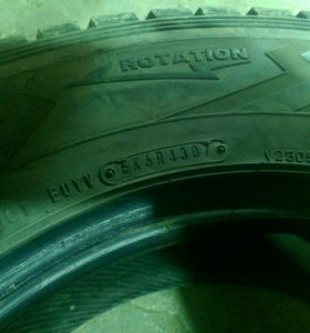 Продам шины б.у на 16 в отличном состоянии
