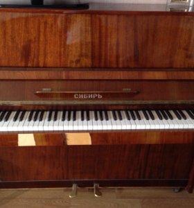 Пианино ,, Сибирь''