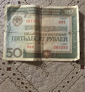 Купюры/банкноты Россия 🇷🇺
