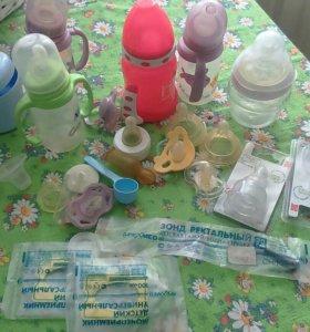 Бутылочки для кормления и поильники