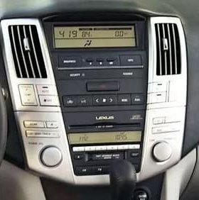 Центральный блок управления для Lexus RX330-350