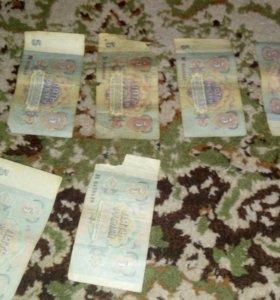 30 рублей пятью рублями 1961 6 шт