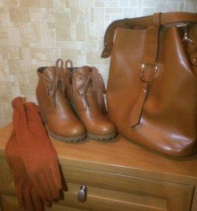 Ботинки на танкетке сумка перчатки